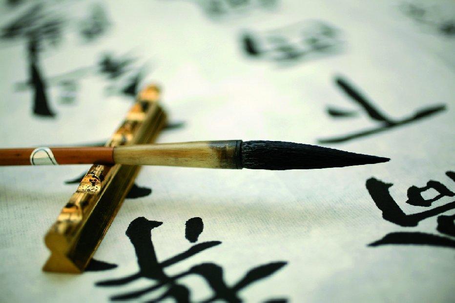 Kinesisk pen IST